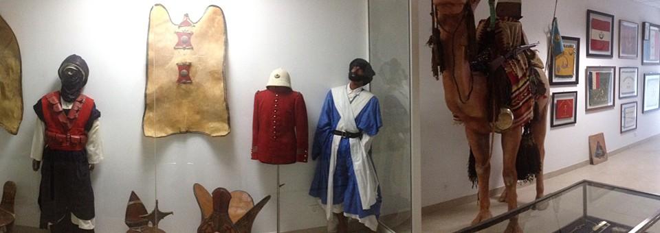 Le Musée saharien