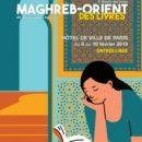 Maghreb-Orient des livres – Paris, 8-10 février 2019
