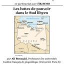 Conférence annulée / Le Sud libyen dans les luttes de pouvoir en Libye